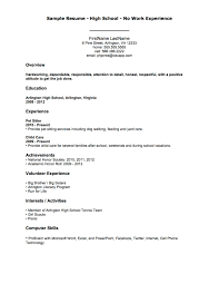 Resume Examples First Time Resume Template No Work Experience