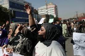 أفغانستان: حركة طالبان تلغي وزارة شؤون المرأة وتستبدلها بوزارة الأمر  بالمعروف والنهي عن المنكر