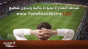 مشاهدة مباراة الحزم والأهلي بث مباشر بتاريخ 19-08-2021 الدوري السعودي -  الشامل الرياضي