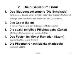 Islamischer glaube 5 säulen