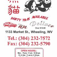 Panda Chinese Kitchen  Chinese  1056 Market St Wheeling WV Panda Chinese Kitchen Menu Wheeling Wv