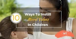 mba essay ethics morals
