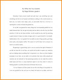 high school personal statement essay examples power point help   i am essays examples essay cover letter motivation mba who are you janta173955 motivation essay example