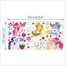 Pony Height Chart Amazon Com Popular Cartoon My Little Pony Height Measure