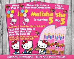 Printable Hello Kitty Invitations Personalized Hello Kitty Birthday Party Invitation Digital File Personalized Hello Kitty Party Printable Girls Birthday Invite 1st Birthday