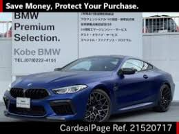 Check spelling or type a new query. 2020 Aug Used Bmw M8 7ba Ae44m Ref No 520717 Japanese Used Cars For Sale Cardealpage