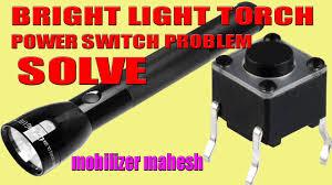 Mr Light Torch Repair Bright Light Torch Switch Change Solve Problem Hindi