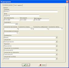 База данных Учет дипломных работ sql server Курсовая работа  дипломная работа по програмированию