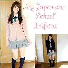My Japanese High School Uniform YouTube