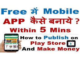 Hindi How To Create Your Own App For Android 100 Free How To