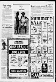 newark ohio on july 29 1976