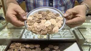 Altın fiyatları 2020... Bugün gram altın, çeyrek altın ne kadar, cumhuriyet  altını kaç TL? - Ekonomi Haberleri