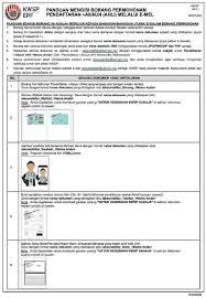 Results for contoh surat wakil kwsp translation from malay to english. Cara Daftar I Akaun Kwsp Online Dan Pengaktifan Akaun