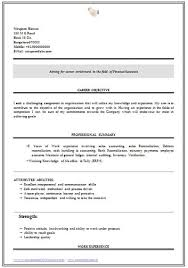 Fresher Engineer Resume Templates      Free Word  PDF Format     sample resume format     cv format for freshers  Updated