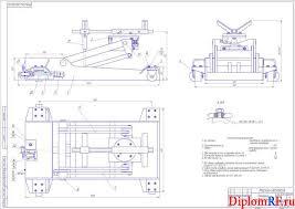 Диплом реконструкции СТО с конструктивной разработкой  Чертёж сборочный тележки универсальной