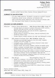 One Page Resume Example Enchanting 48 Unique Photos Of One Page Resume Examples 48 RESUME FORMAT