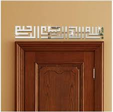 muslim ic posters 3d acrylic mirror wall border bedroom wall art vinyl decals sticker for house decoration