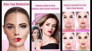 ineauty makeup app