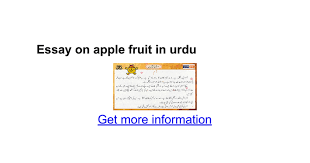 essay on apple fruit in urdu google docs
