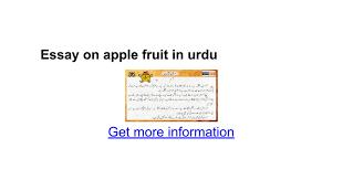 essay on apple fruit in urdu google docs