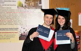 Двойные дипломы НАСУА Двойные дипломы