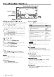 dpx500bt set clock kenwood Kenwood Dpx500bt Wiring Harness Kenwood Dpx500bt Wiring Harness #32 kenwood dpx500bt wiring diagram