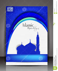 islamic flyer or brochure and cover design royalty stock islamic flyer or brochure and cover design