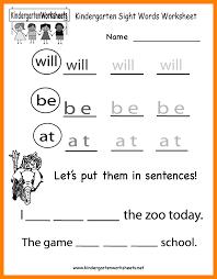 circular motion worksheets sight word kindergarten worksheets simple cv formate plural nouns worksheets for 2nd grade