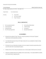 First Time Resume With No Experience Samples Beauteous Resume Objective No Experience Example E With High School Examples