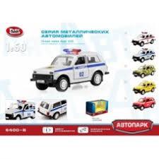 """Машина """"Автопарк"""" <b>Полиция</b> металлическая (откр двери) <b>Play</b> ..."""