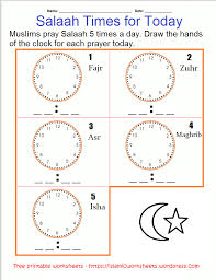 Salaah Time Clock Worksheet – islamic worksheets for children