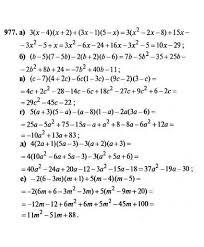 Решебник по Алгебре Класса Мордкович Контрольные Задания  Решебник по Алгебре 7 Класса Мордкович Контрольные Задания