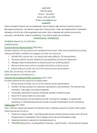 Good Resume Objectives Sample Job Objective For Resume Resume Career Objective Resume 91