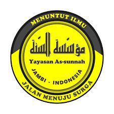 Tujuan yayasan ini adalah mendukung perkembangan. File Logo Assunnah Png Wikipedia