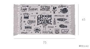 玄関マット 室内 ラグ 北欧 おしゃれ カーペット ラグマット ベージュ 玄関 アメリカン イラスト 手書き風 絨毯