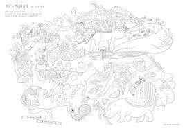 北澤平祐 コピック公式サイト日本語