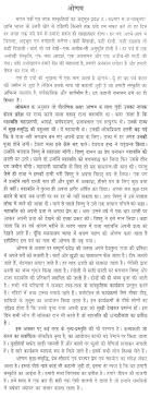 on culture of essay on culture of