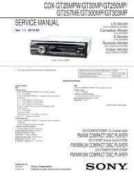 sony cdx gt300mp wiring diagram sony image wiring sony cdx gt300mp service manual on sony cdx gt300mp wiring diagram
