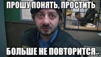 Суд отправил под домашний арест подозреваемого в хищении $17 тыс. киевского патрульного - Цензор.НЕТ 7474