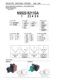 nhd nss30 k010 key 3 position spring return selector switch 1a from 22mm to 30mm