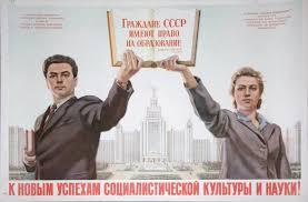 Диплом и пятая графа Покровительство национальным кадрам  Диплом и пятая графа Покровительство национальным кадрам разлагало систему образования в СССР