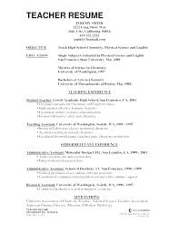 Resume Templates For Teachers Stunning Resume Education Format Rs Sample Free Educator Resume Template