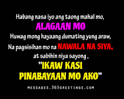 Tagalog Quotes Unique Tagaloglovequotespicture 48greetings