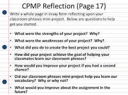 essay writing reflection questions