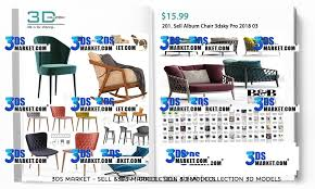 the collection of chair model 3dsky professional part 4