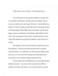 how to write the best essay how to write the best college admission essay