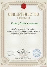 Проверить диплом по номеру онлайн реестр сибгиу Продолжение Проверить диплом по номеру онлайн реестр сибгиу