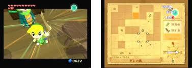 Wind Waker Triforce Chart 2 Triforce Shard 2 The Legend Of Zelda The Wind Waker Wiki