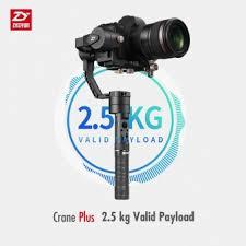 Электронный <b>стедикам Zhiyun Crane Plus</b> 2018