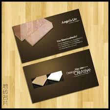 22 best flooring business images on tiling business cards
